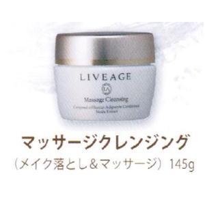 ≪お肌の健康に≫LIVEGE(ライヴァージュ)システムナリッシュクリーム30g healthcare-div
