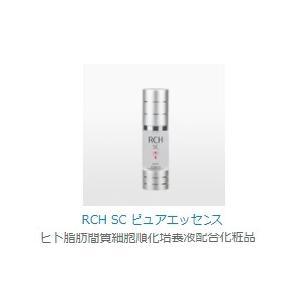 IUGE Premium50 パーフェクト ヒト脂肪細胞順化培養液エキス 配合(老化抑制美容液)33ml healthcare-div