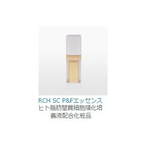 IUGE Premium WH パーフェクト ヒト脂肪細胞順化培養液エキス 配合(老化抑制美容液)33ml healthcare-div