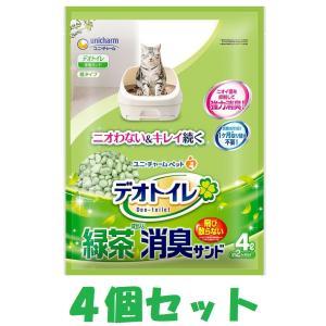 ユニ・チャーム デオトイレ 飛び散らない緑茶成分入り消臭サンド 4L【デオトイレ】 4個セット