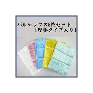 クーポン配布中 パルテックス5枚セット (厚手タイプ入り) 送料98円|healthpia-shop