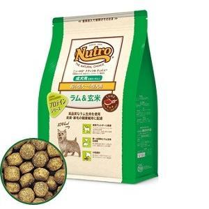 ニュートロ ナチュラルチョイス ラム&玄米 超小型犬〜小型犬用 成犬用3kg 2個セット