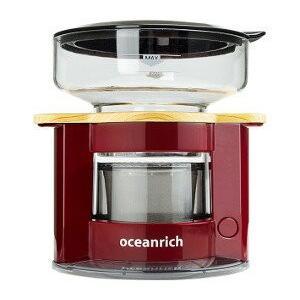 自動ドリップ コーヒーメーカー オーシャンリッチoceanrich レッド UQ-CR8200RD ...