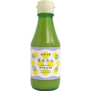 【無茶々園】 青みかんストレート果汁 150ml 24本セット 送料無料