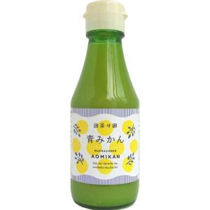 【無茶々園】 青みかんストレート果汁 150ml 8本セット