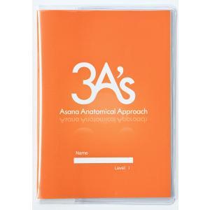 アーサナ手帳レベル1 カバー付き|healthselect