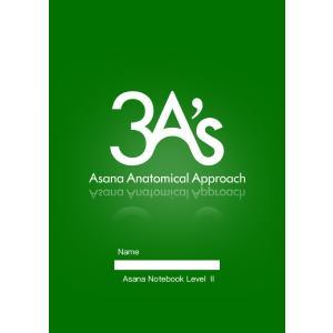 アーサナ手帳レベル2|healthselect