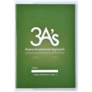 アーサナ手帳レベル2 カバー付き|healthselect