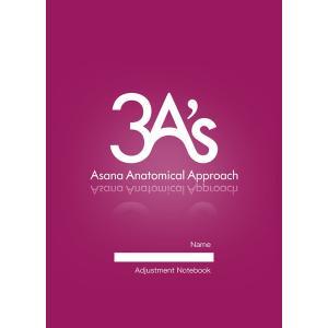 アーサナ手帳アジャストメント|healthselect