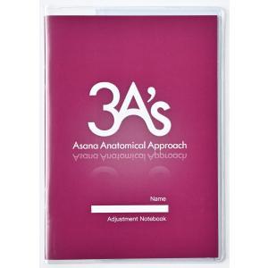 アーサナ手帳アジャストメント カバー付き|healthselect
