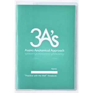 アーサナ手帳 壁は友だち!ヨガ練習 カバー付き|healthselect