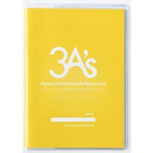 アーサナ手帳ティーチング カバー付き|healthselect