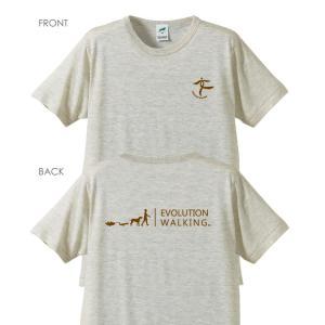 ウォーキングTシャツ C003 (オートミール)【Ladies】|healthselect