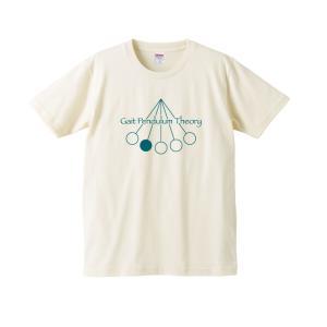 ふりこTシャツ D002(ナチュラル)【Ladies】|healthselect