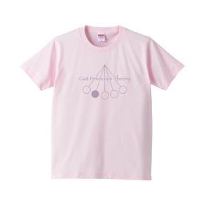ふりこTシャツ D003 (ライトピンク)【Ladies】|healthselect