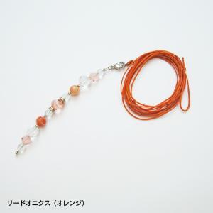 プラチェキ 身体用(誕生石シリーズ)8月・サードオニクス(オレンジ)|healthselect