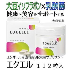 「エクエル 112粒入」は、大塚製薬が世界で初めて大豆を乳酸菌で発酵させて作ったエクオール含有食品で...