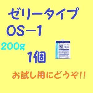 《まずはお試し!》ゼリータイプ 経口補水液 OS-1(オーエスワン)200ml 1個