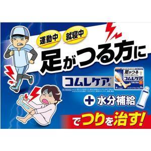 【第2類医薬品】 コムレケアa(24錠入り)小林製薬 代引き不可|healthy-box|02