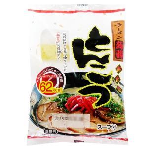 こんにゃくラーメン とんこつ豚骨味 24食【送料無料】|healthy-c