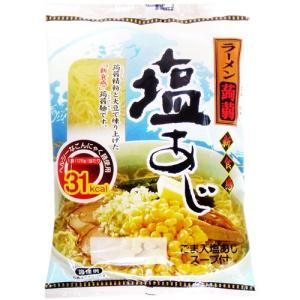 こんにゃくラーメン 塩あじ 24食【送料無料】|healthy-c