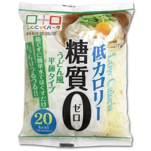 こんにゃくうどん(つゆ無し)×20食 送料無料 こんにゃく麺|healthy-c