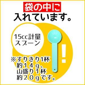 エリスリトール5kg(15cc計量スプーン入り)【送料無料】【セール特売品】|healthy-c|02