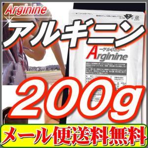 アルギニン300g【原末 純末 サプリメント】【メール便専用】【送料無料品】|healthy-c