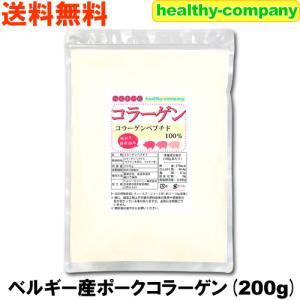 国産 コラーゲン 顆粒品 300g 粉末より使い易い 「メール便 送料無料」|healthy-c