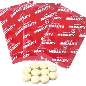 クエン酸メダリストをタブレット化メダリッツ分包タイプ10粒×50袋 【送料無料・ポイント10倍】2個以上でプレゼントあり|healthy-c|02