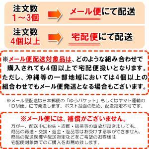 ローズヒップティー シェルカット 400g 「メール便 送料無料」|healthy-c|03