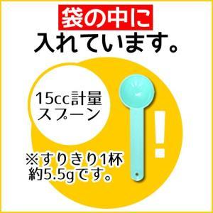 難消化性デキストリン(水溶性食物繊維)2kg(微顆粒品 15cc計量スプーン入り)送料無料 セール特売品|healthy-c|02