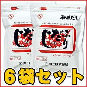 丸二ふりだし6pc(50食入り×6) 送料無料|healthy-c
