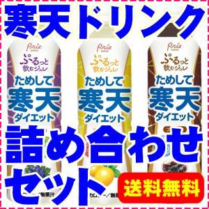 【送料無料】ためして寒天・12本×2ケースセット レモン味(飲む寒天ドリンクダイエット)|healthy-c