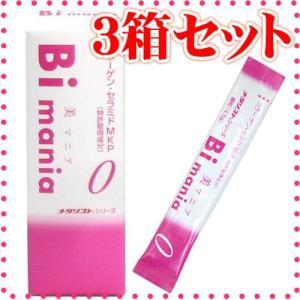 【クエン酸 メダリスト】アリスト メダリストBi mania(美マニア) 4.5g×12袋×3箱【送料無料】|healthy-c