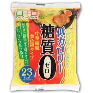 低糖質こんにゃく麺 平細 20食 送料無料|healthy-c