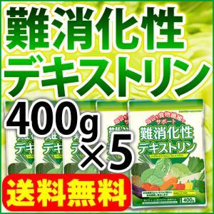 国産難消化性デキストリン(500g)【メール便専用】【送料無料】|healthy-c