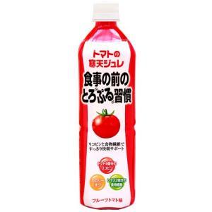 【送料無料】ためして寒天最新作!トマトの寒天ジュレ 900cc×12本 (飲む寒天ドリンクダイエット)|healthy-c