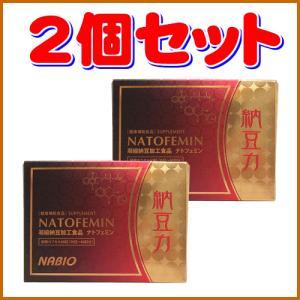 ポリアミンを含んだナットウキナーゼサプリ 【ナトフェミン】2個セット【送料無料】|healthy-c