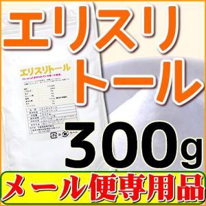 【0kcal/gと認められている唯一の甘味料】エリスリトール300g【メール便専用】【送料無料】|healthy-c