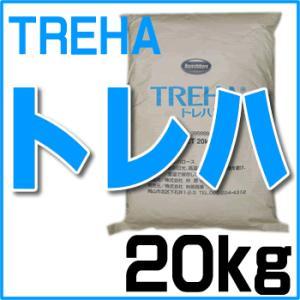 【送料無料 トレハロース】トレハ・20kg お米・ごはん・お菓子・パン・てんぷら・から揚げなど|healthy-c