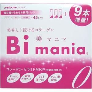 【クエン酸 メダリスト】【ポイント10倍】アリスト メダリストBi mania(美マニア) 4.5g×45袋【送料無料】|healthy-c
