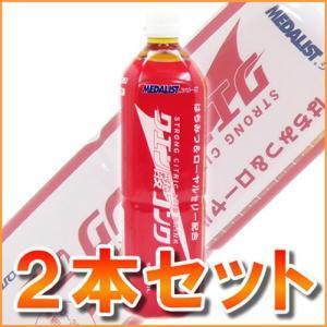 メダリスト クエン酸コンクRJ 900ml×2本 【送料無料】|healthy-c