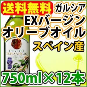 送料無料 ガルシア エクストラバージン オリーブオイル1Lペット×15本|healthy-c