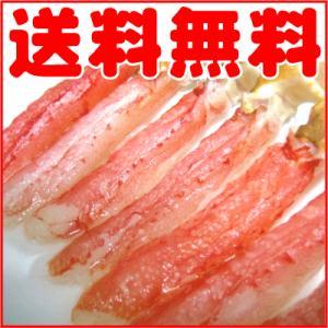 激安カニ ズワイガニ むき身 ポーション 特大サイズ1kg×2pcセット(1kg中に26本〜30本)かに 蟹 送料無料|healthy-c