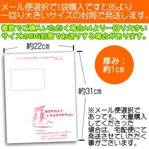 【お試しタイプ】国産なた豆茶ティーパック3g×10pc(国産白なた豆使用)【メール便専用】【送料無料】|healthy-c|02