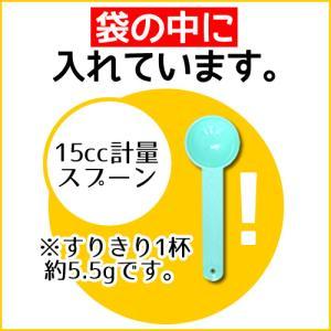 国産難消化性デキストリン(水溶性食物繊維)2kg【送料無料】【セール特売品】|healthy-c|02