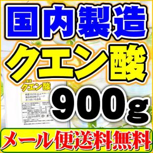 国産クエン酸(結晶)1kg【メール便専用】【送料無料】|healthy-c