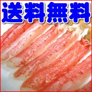 【激安カニ・送料無料】ズワイガニむき身1kg・中サイズ(約51〜60本)(かに・蟹)|healthy-c
