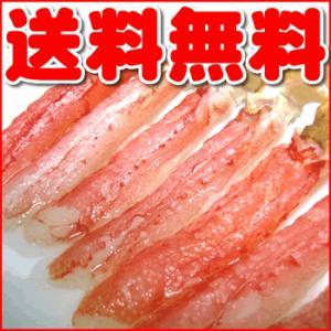 【激安カニ・送料無料】ズワイガニむき身中サイズ1kg×2pc(1kg中に51〜60本)(かに・蟹)|healthy-c